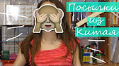 Как лечить кондиломы - YouTube