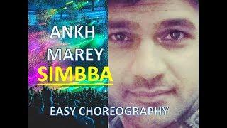 Ankh Marey Dance | Easy Dance | SIMMBA | Ranveer Singh | Ghoomer Choreography