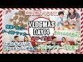 簡単&ヘルシー チーズクラッカー【Vlogmas Day 14】ハワイ主婦 生活 |海外出産 妊娠|簡単料理 グルテンフリー