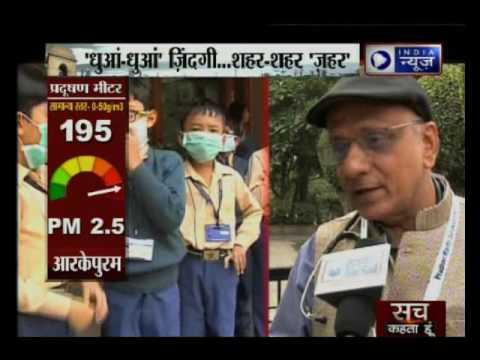 Delhi-NCR air pollution reach alarming levels, schools declare holiday