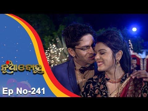 Nua Bohu | Full Ep 241 | 23rd Apr 2018 | Odia Serial - TarangTv