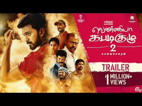 Vennila Kabaddi Kuzhu 2 - Trailer   Vikranth, Soori   Suseenthiran  Selvashekaran   V. Selvaganesh