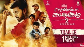 Vennila Kabaddi Kuzhu 2 Trailer Vikranth Soori Suseenthiran Selvashekaran V Selvaganesh
