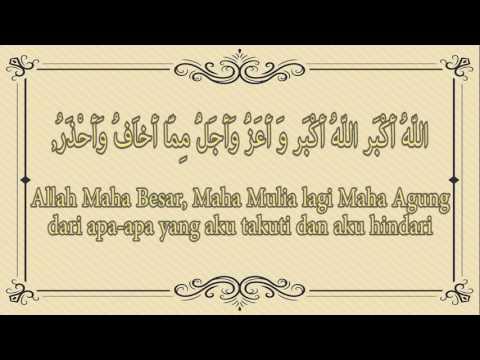 Doa Aman Dari Gangguan Jin dan Manusia