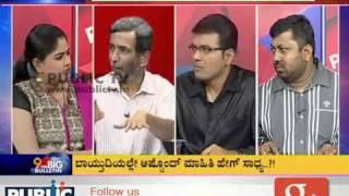 "Public TV: CHECKBANDHI - ""Captain ge Check"":  01 Jan 2014 (Re: Raghaveshwara Case)"