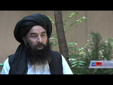 Afghanistan  Doha Peace Talk VOA Ashna Tv