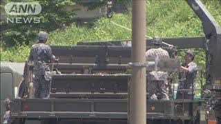 自衛隊のミサイルが荷崩れ 積み替えでPA一時閉鎖(19/06/13)
