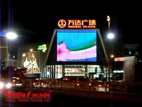 Qingdao Wanda Plaza - China