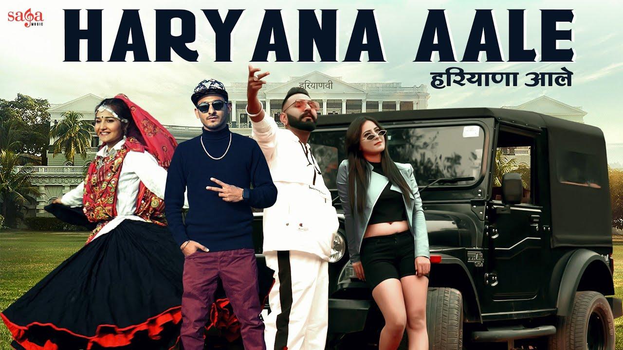 Haryana Aale   Motion Poster   GP JI   AARPY   Haryanvi Songs Haryanavi 2021   Haryanvi Songs 2021