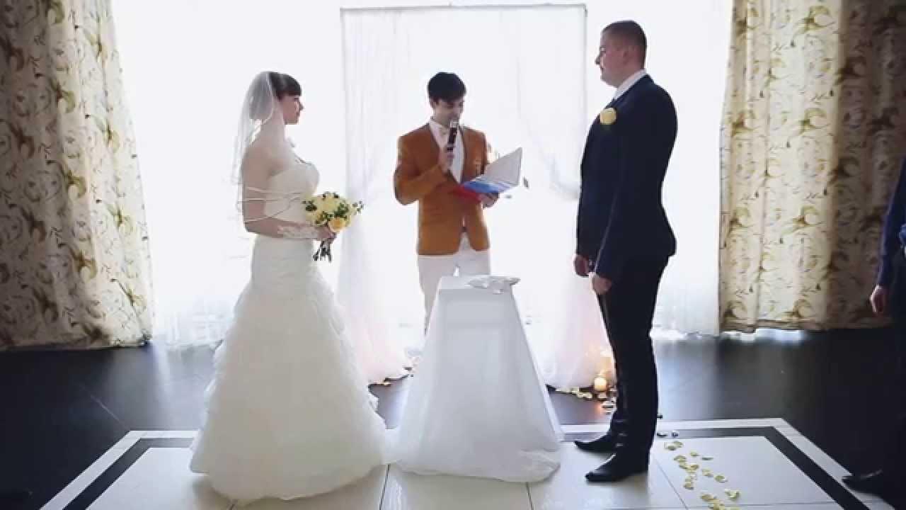 Тамада на свадьбу брянск