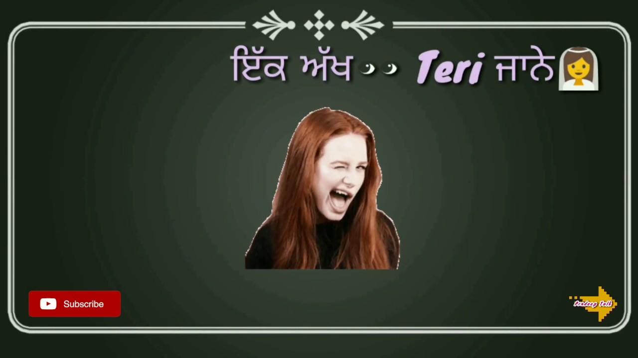 Ghaint Punjabi Status Video for Whatsapp | Far better than any lyrics app |  Song Lyrics