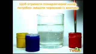 видео Зелений колір в психології