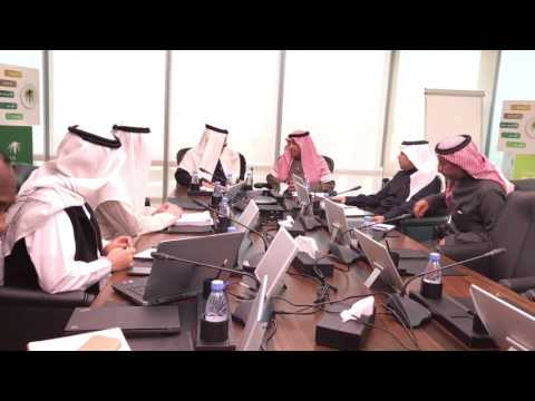 English VNR on IsDB Group President and Saudi Arabia's Minister of Labor