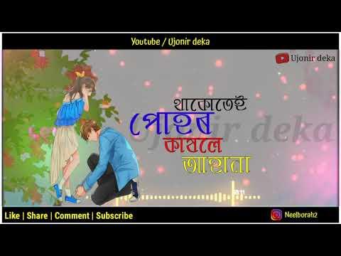 Tumi Mur Raanjhana   Sudeep Ranjan Medhi   Geet Season 3   New Whatsapp Status Romantic