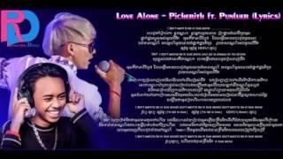 តែឯង Love Alone ភ្លេងសុទ្ធ Morm Picherith