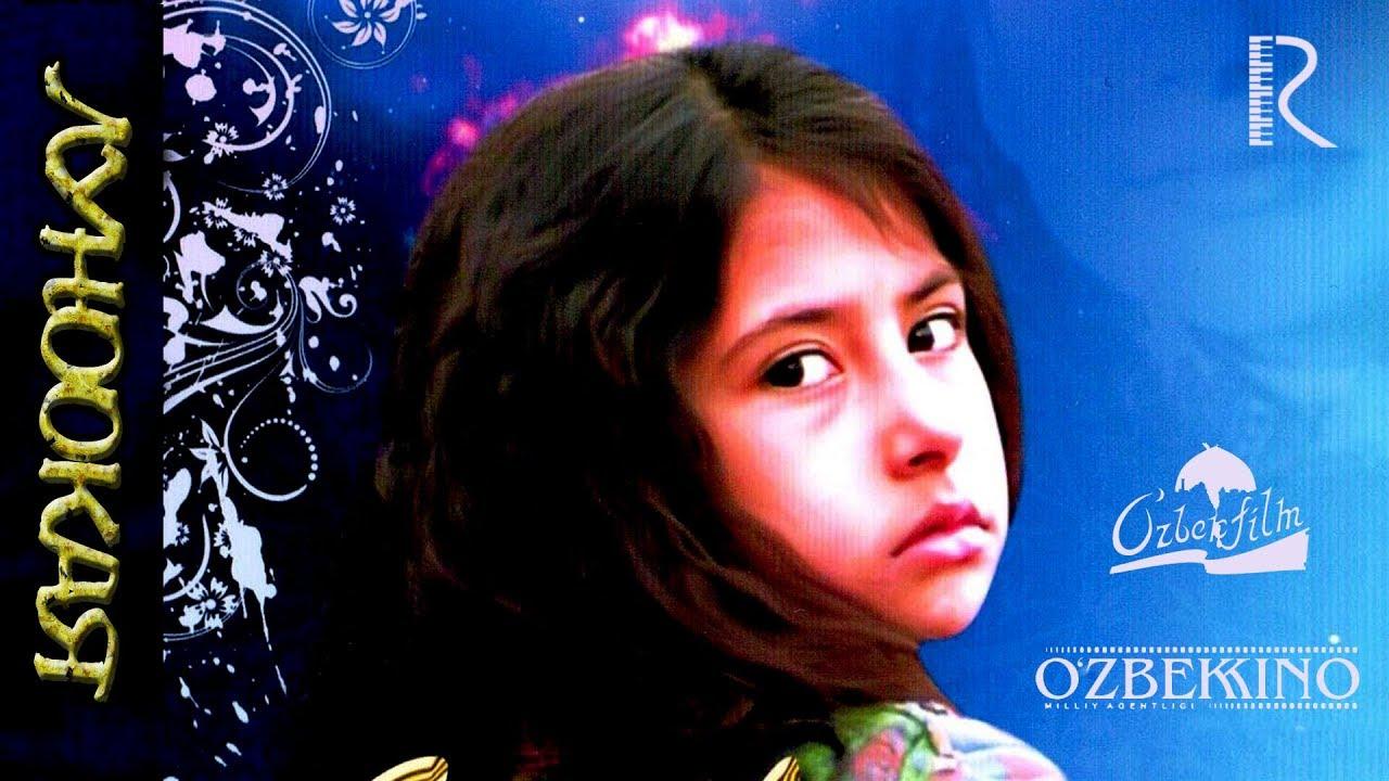 Луноокая | Ойдиной (узбекский фильм на русском языке) 2008