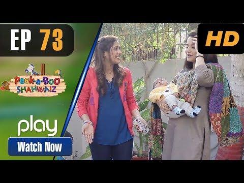 Peek A Boo Shahwaiz - Episode 73   Play Tv Dramas   Mizna Waqas, Shariq, Hina Khan   Pakistani Drama