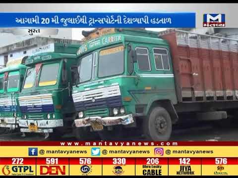 transport strike in Surat