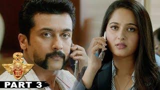 Download lagu యమ డ 3 Full Movie Part 3 Latest Telugu Full Movie Shruthi Hassan Anushka Shetty MP3