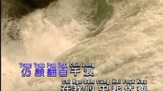 上海灘 (龍聖 VCD版)