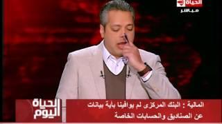 بالفيديو.. تامر أمين: «فين مفاتيح الصناديق الخاصة يا حلوين»