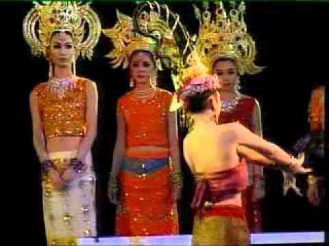 รำไทยสี่ภาค-อลังการ1 (Thai dance)