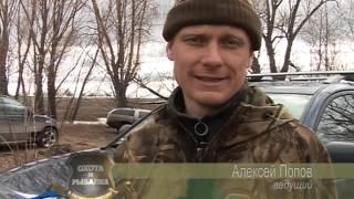 Охота и рыбалка в регионах России. Выпуск 19