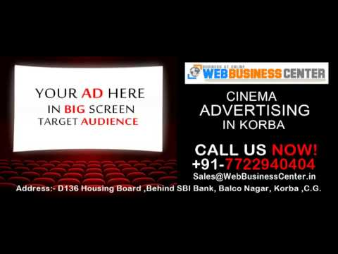 Cinema Advertising In Korba Chhattisgarh