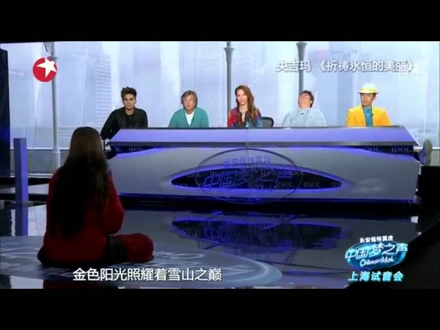 2013.5.19 Adam Lambert arriving at Chinese Idol Audition & being a guest judge Travel Video