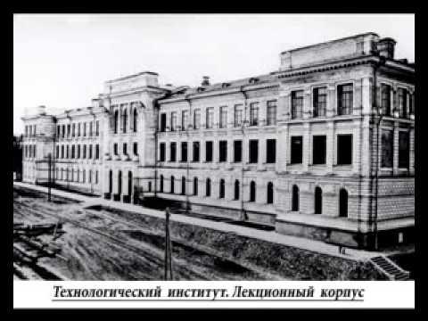 Томск конец 19