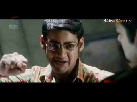 Mahesh Babu Action Scene - Meri Adalat