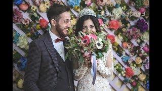 Свадьба Влада и Карины. Нальчик 2018г