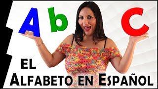 Aprender Español: El Alfabeto en Español (Alphabet in Spanish)