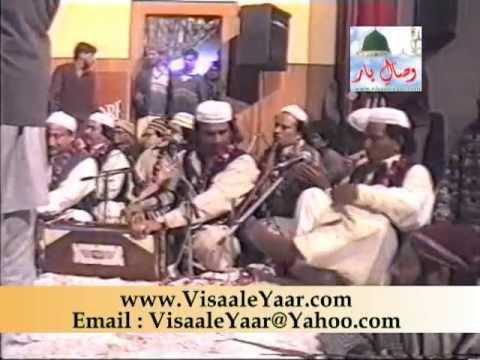 ARIFANA KALAM(Morey Khwaja Tumhi)RAHAT FATEH ALI KHAN.BY Visaal