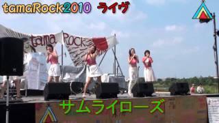 tamaRock2010【Part1】オープニング&ライヴ1 tamaRockのオープニ...