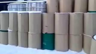 Металлическая и пластиковая тара в Иркутске. (3952)55-96-55(Компания СибЭнерго реализует со склада в Иркутске кубовые ёмкости, металлические бочки, пластиковые канис..., 2016-12-14T02:24:28.000Z)