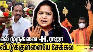 வேல்யாத்திரையில் இப்படித்தான் குத்தாட்டம் போடுவீங்களா : Sundharavalli Fiery Interview Against BJP