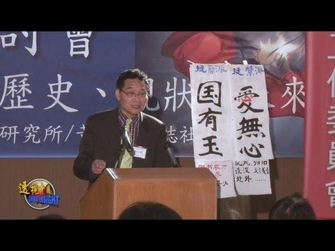 彭小明:漢字的命運與簡體字危害 (更新)