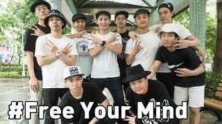 Free Your Mind (Locking)   Dance Group   DanceRegion
