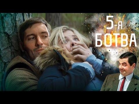 5-я волна, 2016, фильм – смотреть онлайн