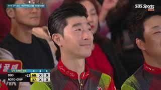 2019 상주 곶감·매경주택컵 SBS 프로볼링대회 남자…