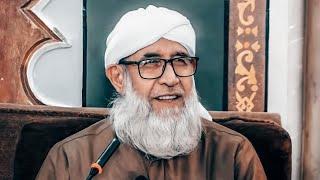 دقائق مع الاحكام الشرعية الجامع الكبير كفر سوسة 8 رمضان 1438