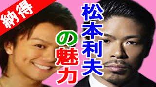 EXILEのNESMITHとTAKAHIROと三代目J Soul Brothersの小林直己の爆笑トー...