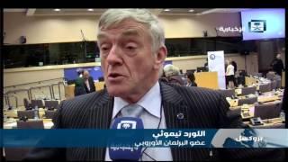 زعيمة المعارضة الإيرانية تدعو الاتحاد الأوروبي إلى مراجعة سياساته تجاه إيران