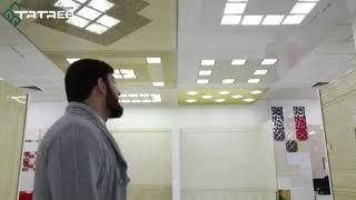Обзор от нашего менеджера про  алюминиевые потолки ????