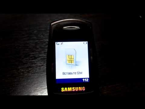 Samsung SGH-E500 on/off sound