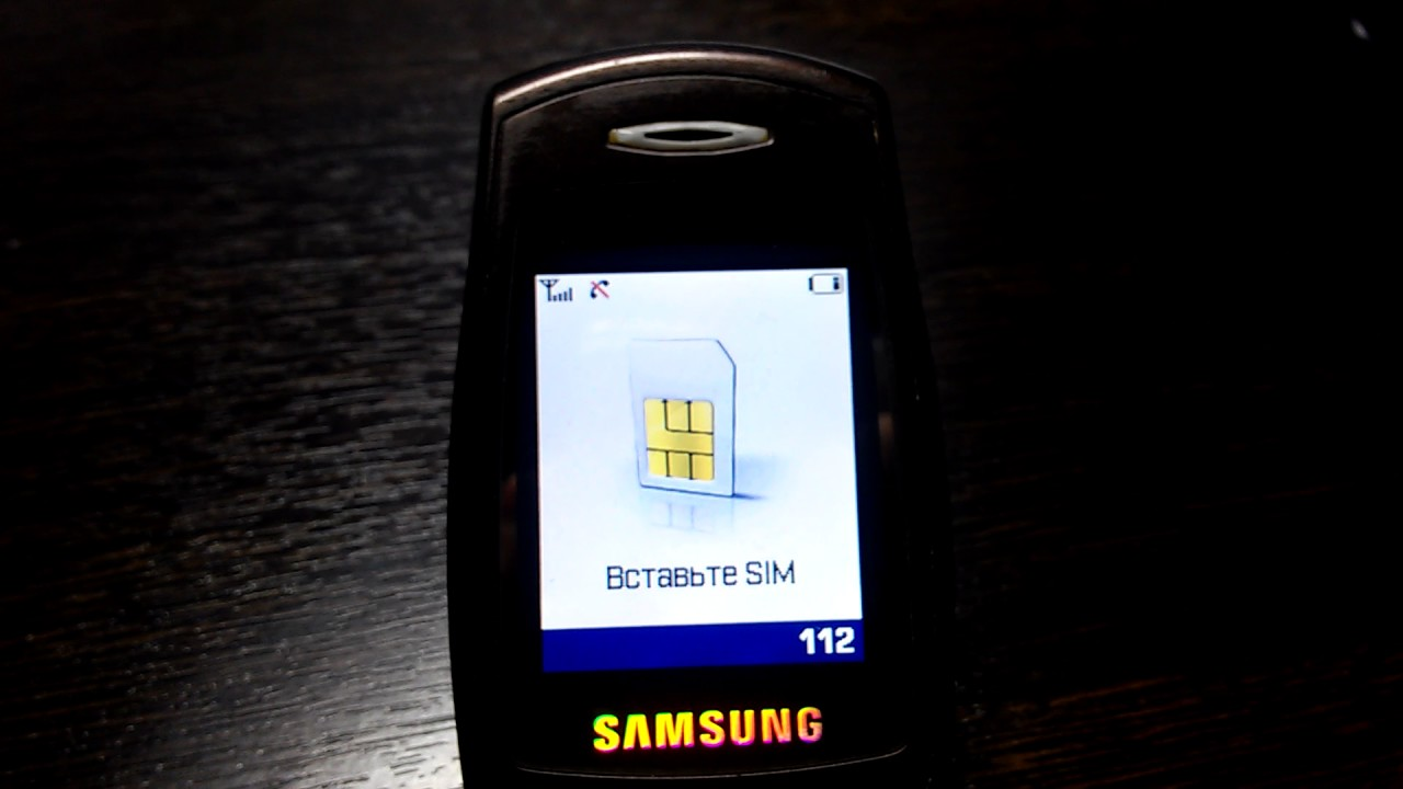 SAMSUNG SGH-E500 WINDOWS XP DRIVER DOWNLOAD