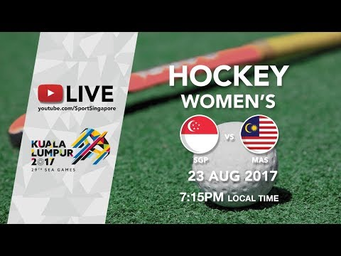 Hockey Women's Singapore 🇸🇬 vs 🇲🇾 Malaysia | 29th SEA Games 2017