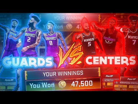 GUARDS VS CENTERS ON $25,000 COURT AT STAGE • DF ULTIMATE POSITION CHALLENGE! NBA 2K18 MYPARK
