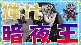 【FEH#713】多分最善!ガロンの使い道【Fire Emblem Heroes  FEヒーローズ】